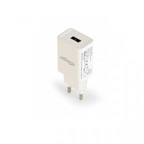 Зарядний пристрій USB 220В EnerGenie EG-UC2A-03-W 2.1A,цвет белый